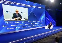Путин оценил санкции против Сирии
