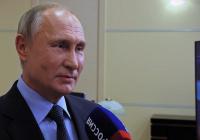 Путин назвал полезным присутствие сил США в Афганистане