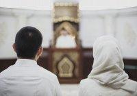 Необходимо знать: мужчины, за которых мусульманке запрещено выходить замуж