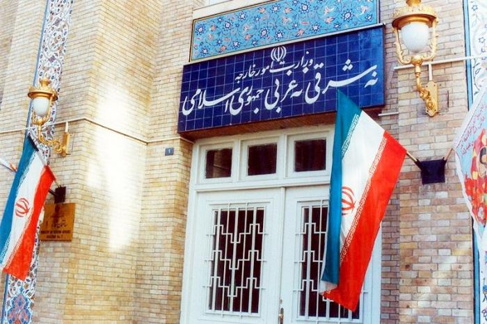 Здание МИД Ирана в Тегеране.