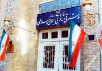 МИД Ирана вызвал посла Франции за поддержку карикатур на Пророка