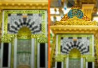 Что за надписи нанесены на михраб Пророка Мухаммада ﷺ в Масжид ан-Набави?