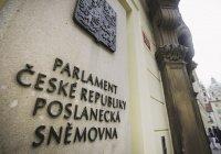 Чехия признала «Хезболлах» террористической организацией