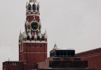Кремль прокомментировал отставки в регионах во время пандемии