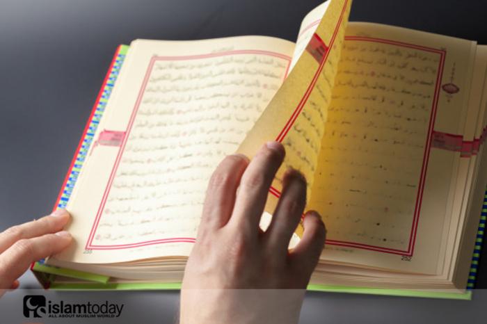 Аяты Корана о прощении Всевышнего. (Источник фото: freepik.com)