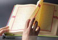 Аяты Корана, для тех, кто не верит в прощение своих грехов