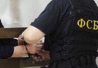 Жителя Камчатки оштрафовали за фото Гитлера и призывы к экстремизму