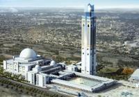 В Алжире открыли крупнейшую мечеть Африки