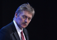 В Кремле прокомментировали выплаты назвавшим сыновей именем Пророка в Чечне