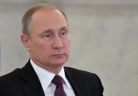 Путин: борьба с терроризмом требует объединения мирового сообщества