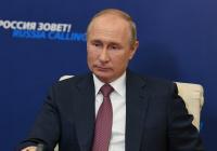Путин оценил уровень отношений России и ОАЭ