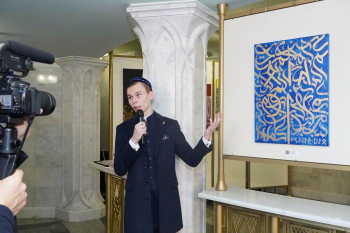 «Фатиха» - новое слово в искусстве каллиграфии