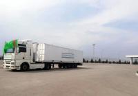 Туркмения направила России гуманитарную помощь на $1 млн