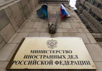 В МИД обеспокоены ростом нестабильности в Центральной Азии