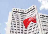 Турция осудила теракт с жертвами в столице Австрии