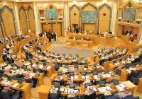 В Катаре пройдут первые в истории выборы