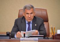 Минниханов заявил о важности укрепления межнационального и межконфессионального мира