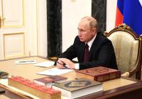 Путин назвал межрелигиозный мир «основой основ» для России