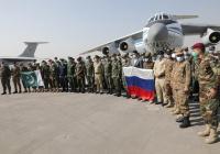 Россия и Пакистан начали совместные военные учения