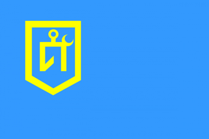 Флаг татаро-башкирского штата Идель-Урал (по проекту Гаяза Исхаки)
