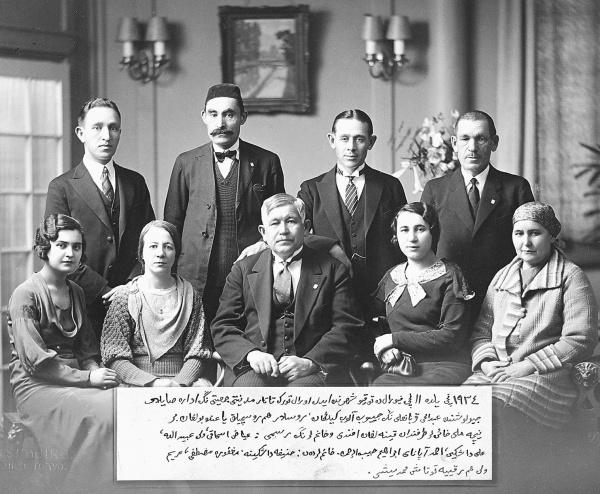 Гаяз Исхаки с представителями татарской диаспоры в Токио. 11 февраля 1934 года