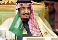 Король Салман поздравил Байдена с победой на выборах президента США