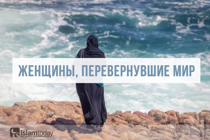 Женщины, перевернувшие мир. (Источник фото: freepik.com)