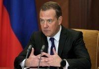 Медведев: теракты в Европе показали важность укрепления межнационального согласия
