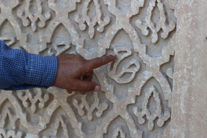 Стены бывшего Дворца Саддама покрыты его инициалами традиционной арабской каллиграфией
