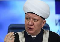 Крганов: мусульмане России – против термина «исламский экстремизм»