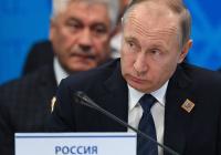Путин: терроризм и наркотрафик представляют угрозу миру