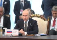 Путин рассказал о планах по урегулированию в Афганистане
