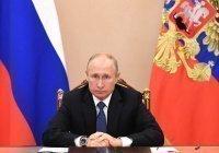 Путин заявил об опасной нестабильности на Ближнем Востоке