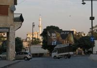 Семь стран примут участие в конференции по беженцам в Дамаске