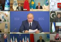 Путин призвал противостоять радикализации молодежи