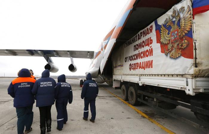 МЧС РФ направило гумпомощь в Афганистан.
