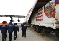 Россия передала Афганистану гуманитарную помощь для борьбы с коронавирусом