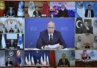 Страны ШОС обеспокоены ростом угрозы терроризма и экстремизма