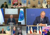 ШОС рассматривает вопрос формализации связей с Лигой арабских государств