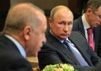 Путин и Эрдоган обсудили договоренности по Карабаху