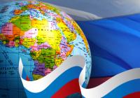 В Казани стартовал форум «Россия - Африка: политика, экономика, история и культура»