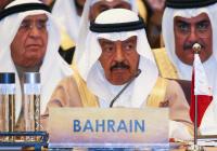 Скончался премьер-министр Бахрейна