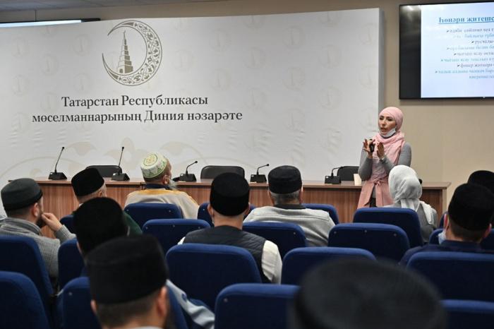 Ильсияр Шигапова разъяснила религиозным деятелям особенности языка речи и речи.