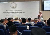 Имамы-мухтасибы РТ укрепили знания по татарскому языку
