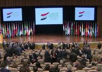 Иран предложил создать международный фонд для восстановления Сирии