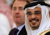 Наследный принц Бахрейна назначен новым премьером страны