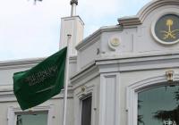 У посольства Саудовской Аравии в Гааге произошла стрельба