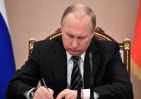 Путин подписал указ об отправке в Карабах 1 960 миротворцев