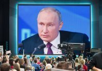 Большая пресс-конференция Путина пройдет в необычном формате