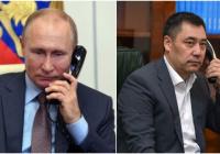 Путин и Жапаров обсудили борьбу с коронавирусом